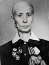 Ушакова Алефтина Ивановна
